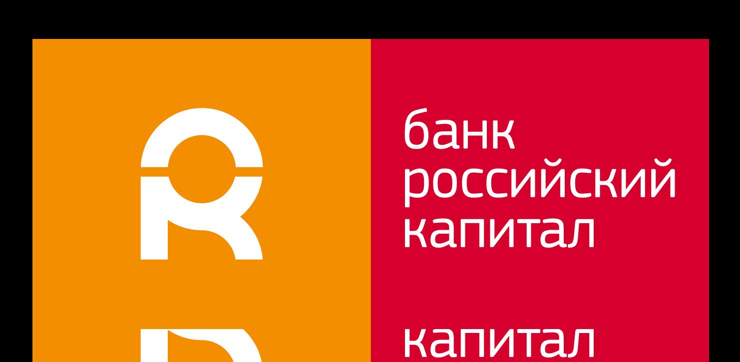 Картинки по запросу Российский Капитал Банк