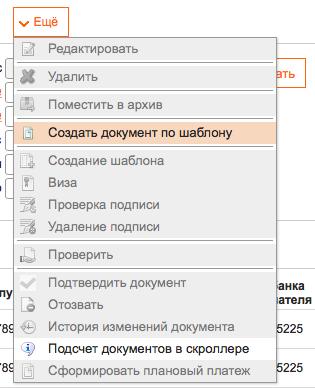 Macintosh HD:Users:aleksandrpetrov:Desktop:Снимок экрана 2017-11-27 в 17.02.09.png