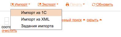 Macintosh HD:Users:aleksandrpetrov:Desktop:Снимок экрана 2017-11-27 в 17.02.39.png