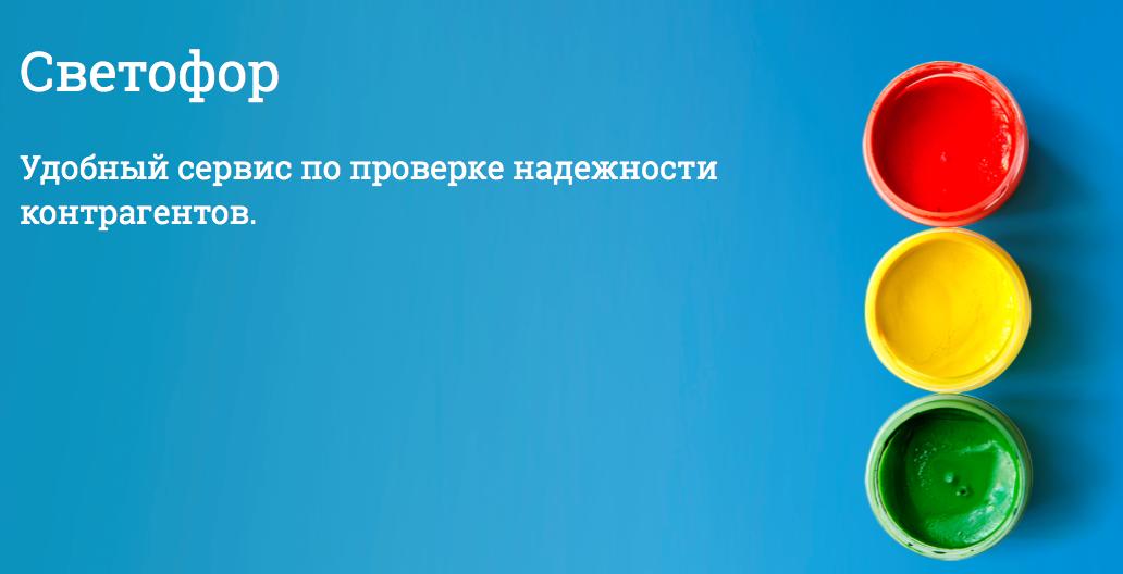 Macintosh HD:Users:aleksandrpetrov:Desktop:Снимок экрана 2017-11-27 в 17.11.59.png