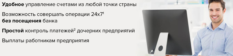 Macintosh HD:Users:aleksandrpetrov:Desktop:Снимок экрана 2017-11-27 в 17.49.57.png