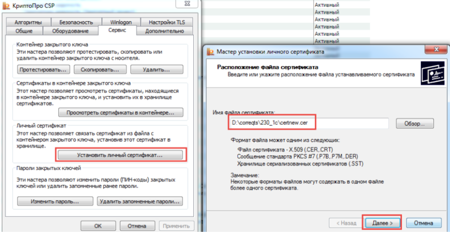 Macintosh HD:Users:aleksandrpetrov:Desktop:Снимок экрана 2017-11-27 в 17.14.40.png