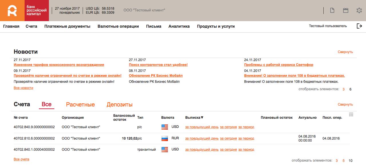 Macintosh HD:Users:aleksandrpetrov:Desktop:Снимок экрана 2017-11-27 в 16.56.16.png