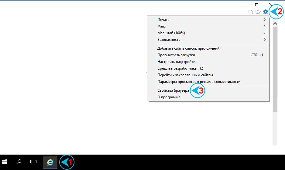 http://ic.openbank.ru/img/IE/IE_1_win7.png