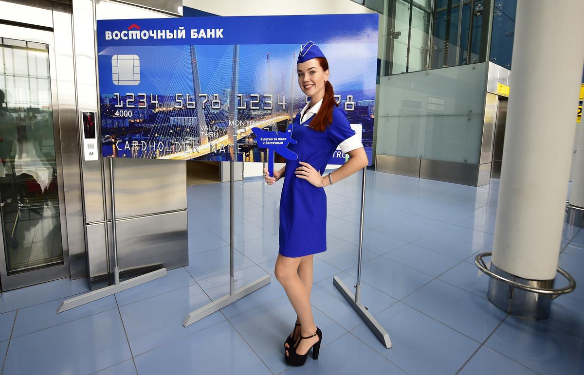 Картинки по запросу банк Восточный