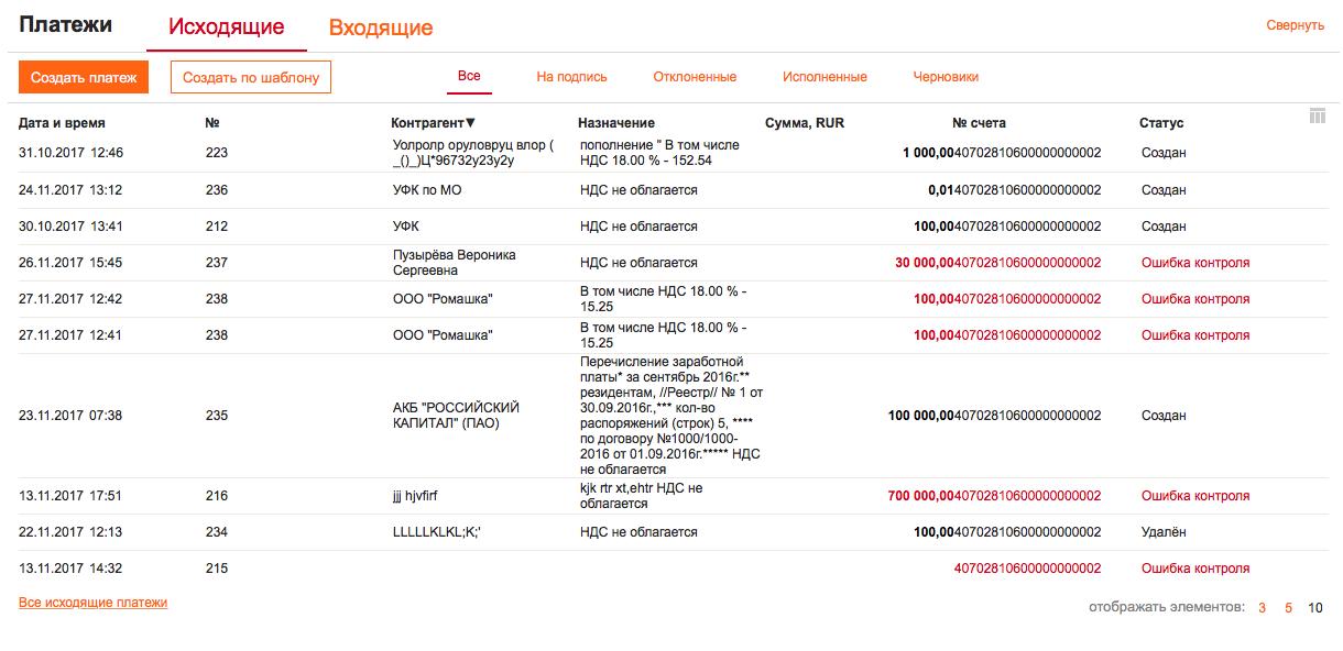 Macintosh HD:Users:aleksandrpetrov:Desktop:Снимок экрана 2017-11-27 в 16.56.29.png