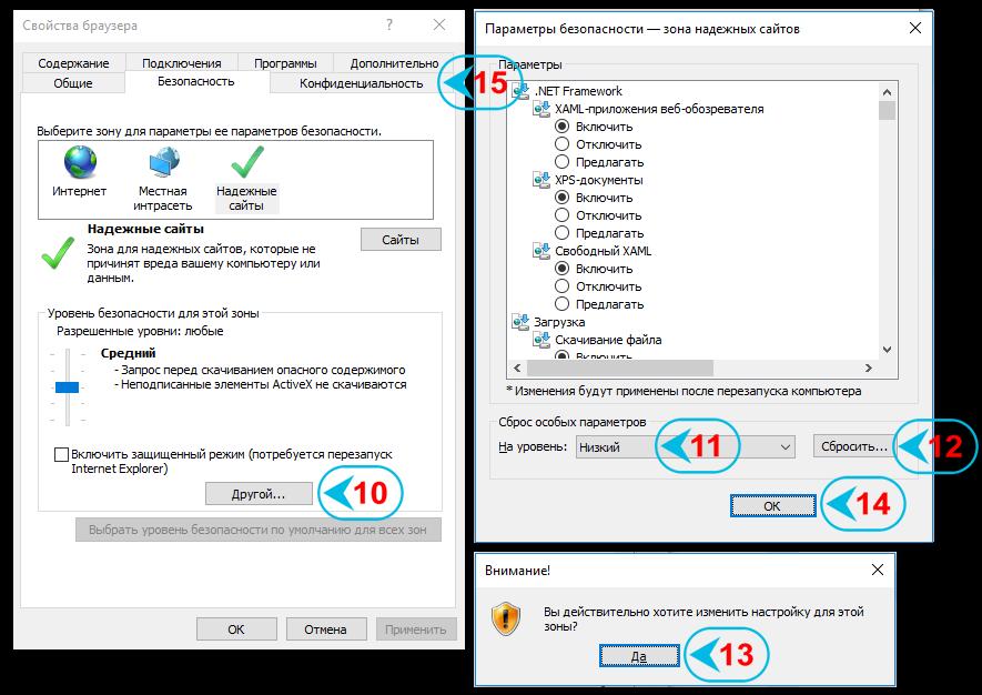 http://ic.openbank.ru/img/IE/IE_3_win7.png