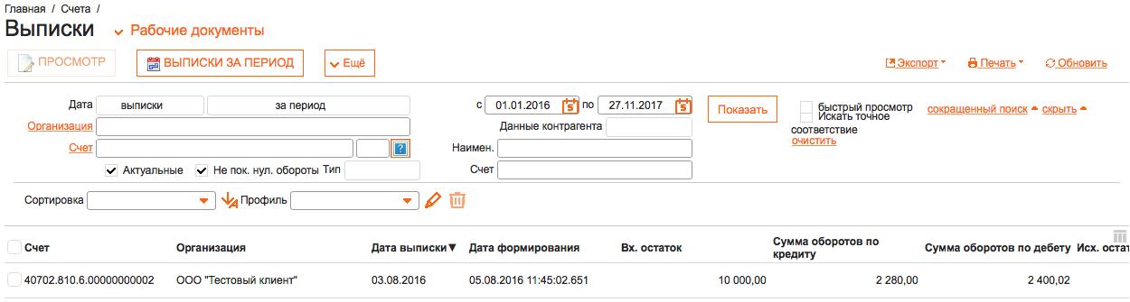 Macintosh HD:Users:aleksandrpetrov:Desktop:Снимок экрана 2017-11-27 в 16.57.45.png
