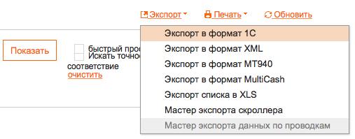 Macintosh HD:Users:aleksandrpetrov:Desktop:Снимок экрана 2017-11-27 в 16.58.25.png