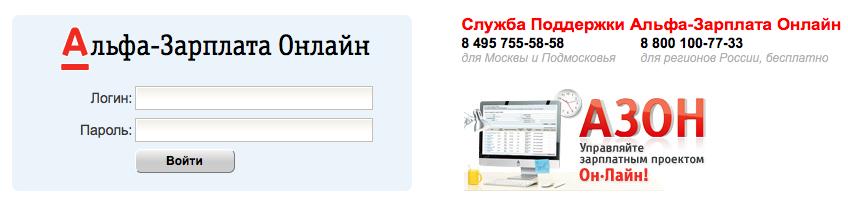 Macintosh HD:Users:aleksandrpetrov:Desktop:Снимок экрана 2017-11-27 в 17.47.14.png