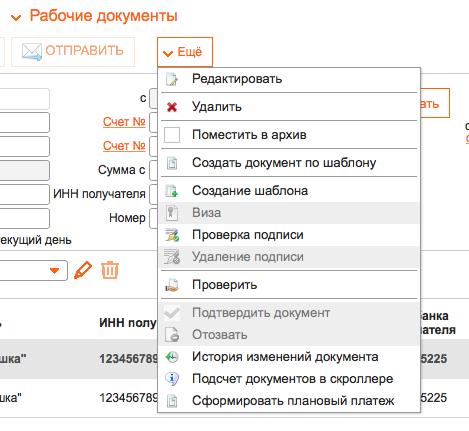 Macintosh HD:Users:aleksandrpetrov:Desktop:Снимок экрана 2017-11-27 в 17.00.23.png