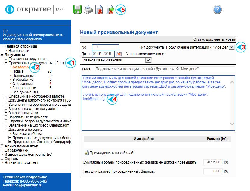 http://ic.openbank.ru/img/moe_delo/Moe_Delo1.png
