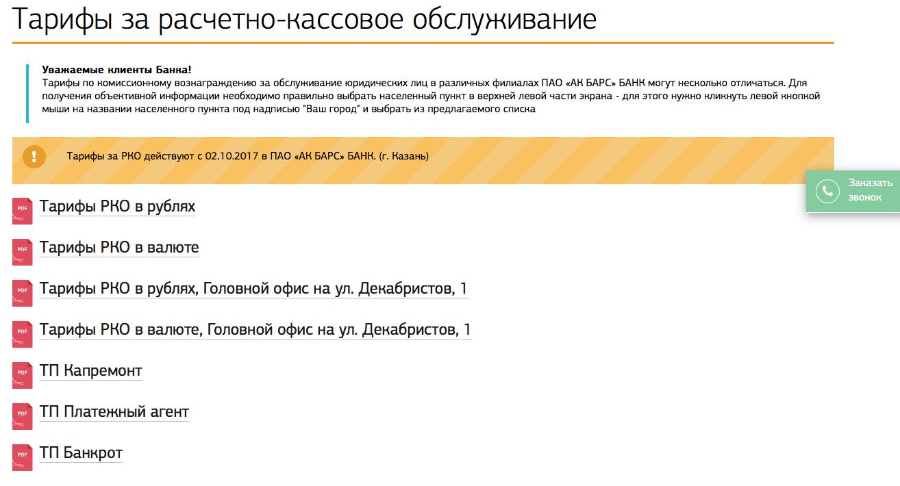 Macintosh HD:Users:aleksandrpetrov:Desktop:Снимок экрана 2017-12-11 в 14.47.36.png
