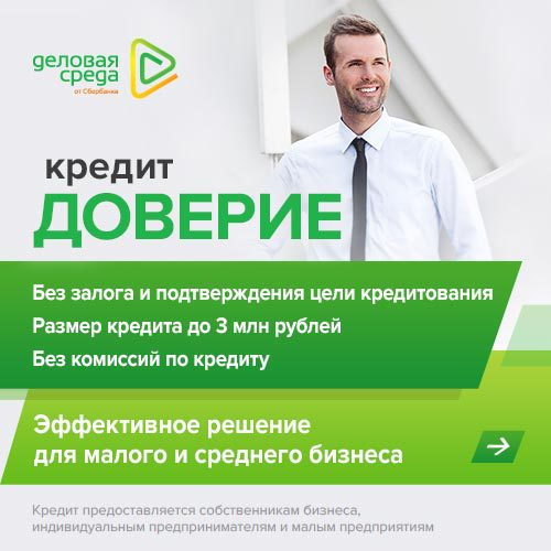 http://www.currencyhistory.ru/img/banners/sberbank-doverie.jpg
