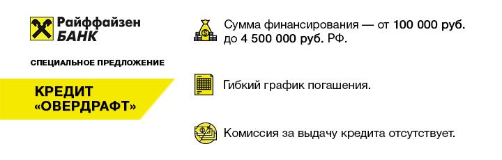 https://finsurfer.ru/offer/monthlies/22/bannerds/bannerd720-1470734843.png