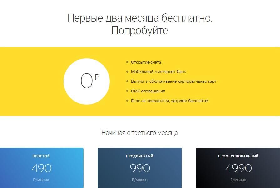 http://bankonomika.ru/wp-content/uploads/2017/09/K12.jpg