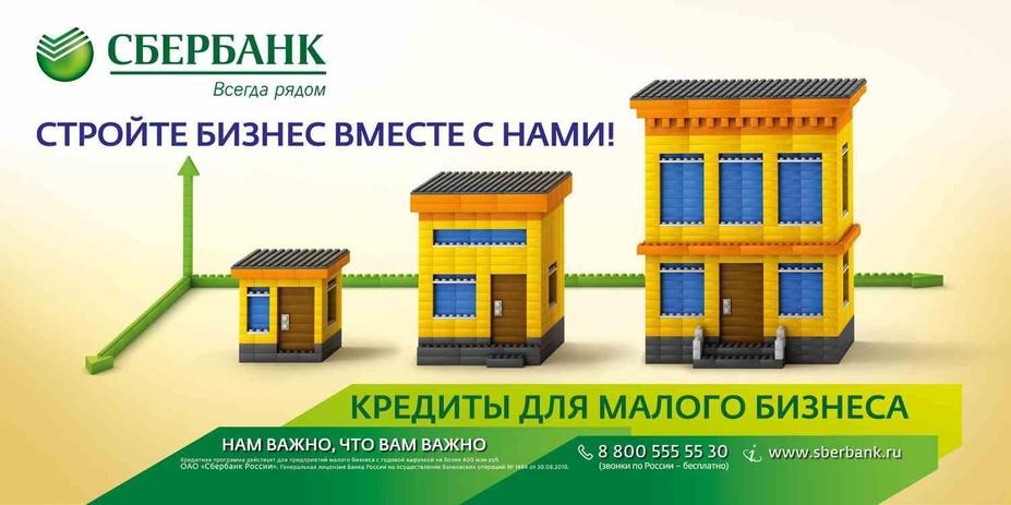 http://rsbanki.ru/wp-content/uploads/2016/07/13034504_73fd689f.jpg