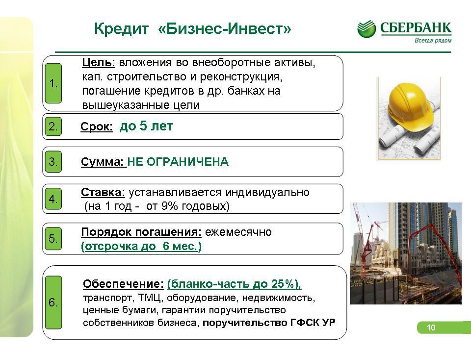 http://vavozh-raion.narod.ru/sberbank/img10.JPG