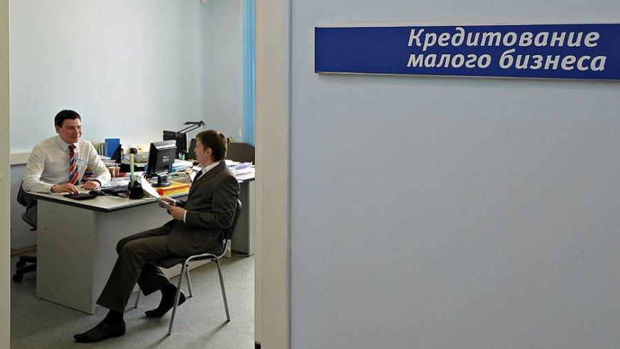 Картинки по запросу Промсвязьбанк Кредиты малому бизнесу