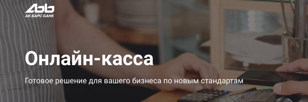 Macintosh HD:Users:aleksandrpetrov:Desktop:Снимок экрана 2017-12-11 в 14.45.18.png
