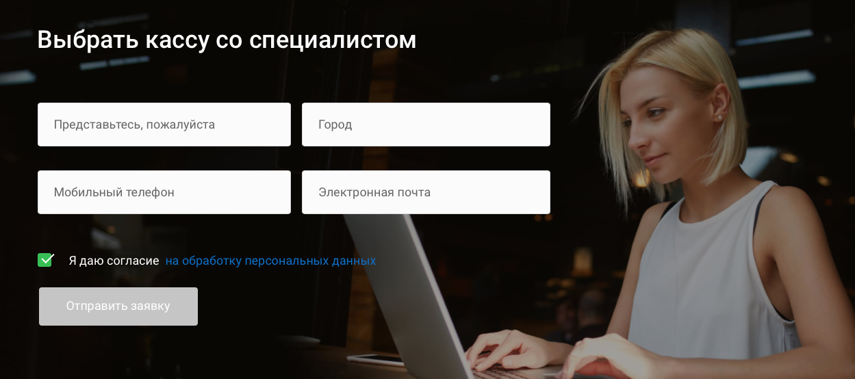 Macintosh HD:Users:aleksandrpetrov:Desktop:Снимок экрана 2017-12-11 в 14.45.45.png