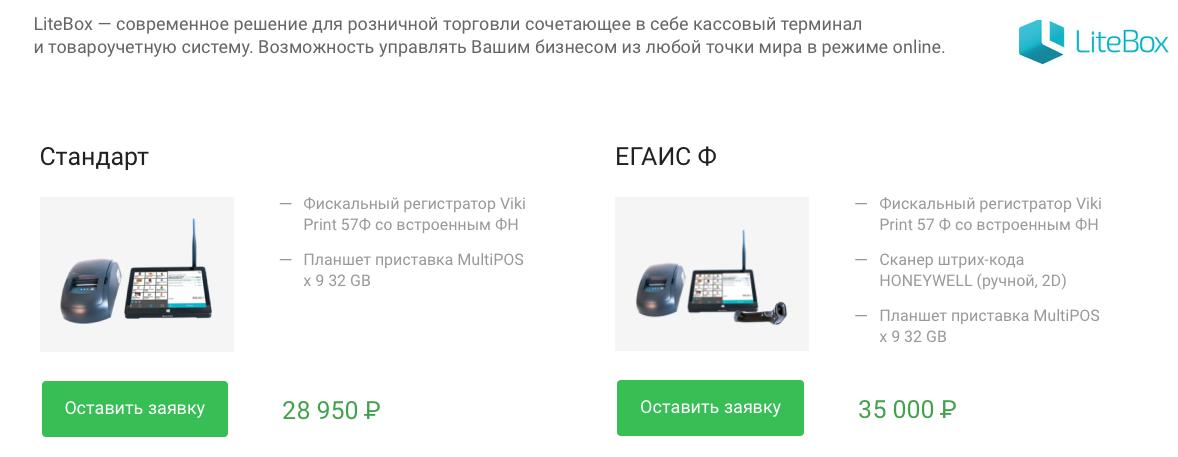 Macintosh HD:Users:aleksandrpetrov:Desktop:Снимок экрана 2017-12-11 в 14.46.12.png