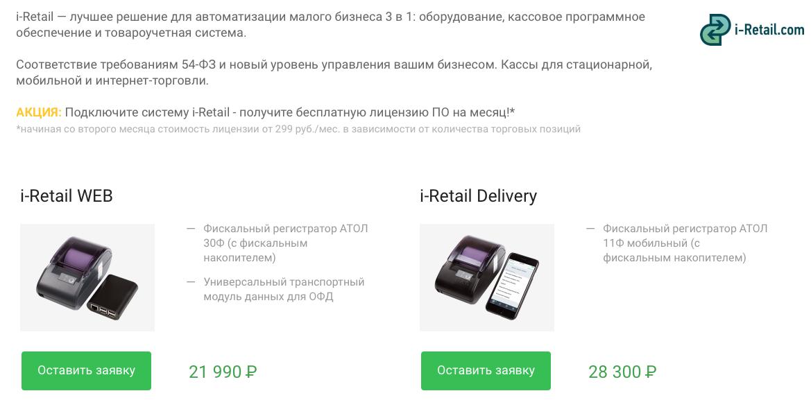 Macintosh HD:Users:aleksandrpetrov:Desktop:Снимок экрана 2017-12-11 в 14.46.24.png