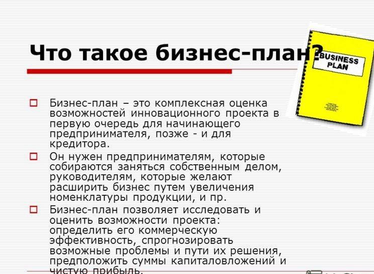 C:\Users\11223\Desktop\slide_2.jpg
