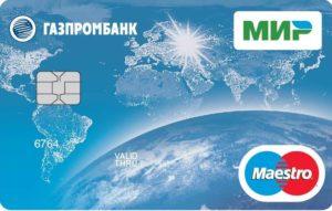 Корпоративная карта газпромбанк