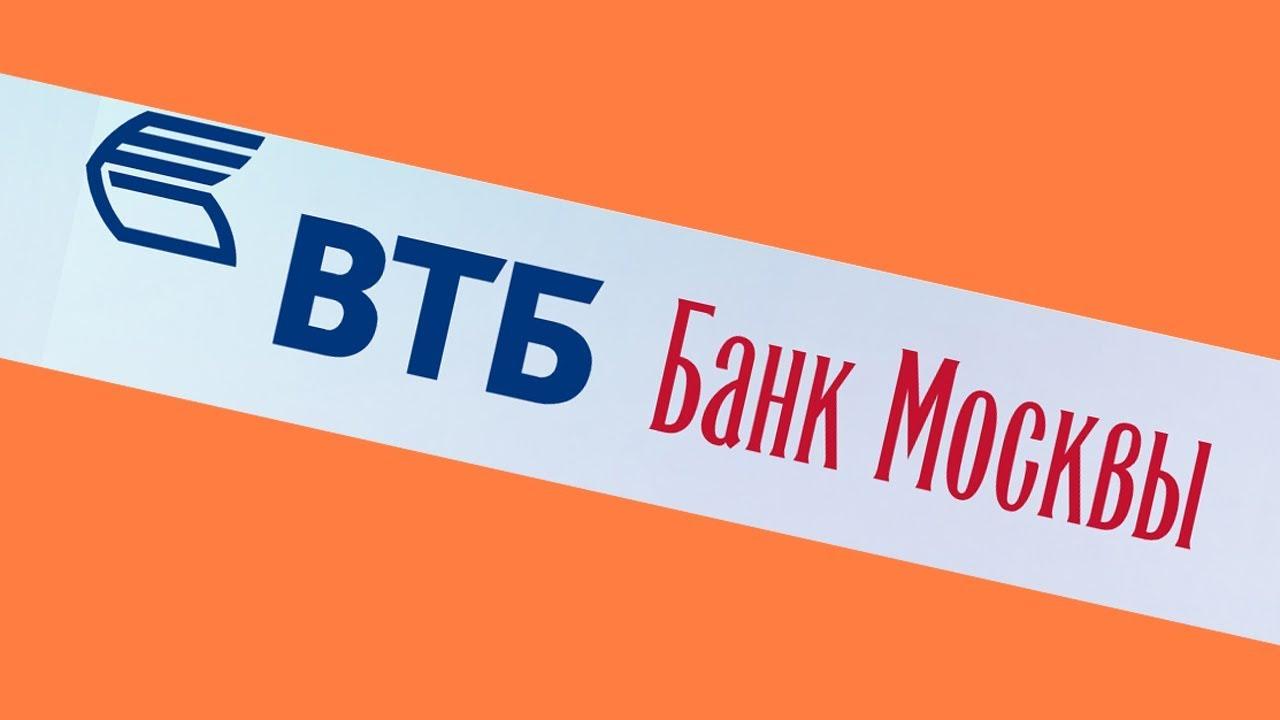 банк москвы сайт