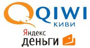 Обмен с яндекс на киви биткоин от 50 рублей