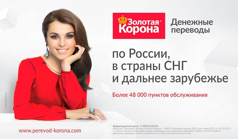 телефоны горячей линии в москве по юридической консультации