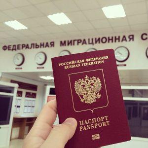 Получить загранпаспорт в г москве